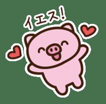 Pig moderate honorific sticker #7973857