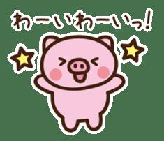 Pig moderate honorific sticker #7973858