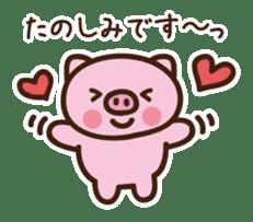 Pig moderate honorific sticker #7973859