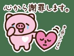 Pig moderate honorific sticker #7973860