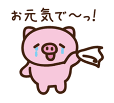Pig moderate honorific sticker #7973861