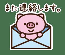 Pig moderate honorific sticker #7973862