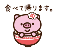 Pig moderate honorific sticker #7973863