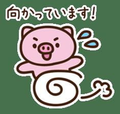 Pig moderate honorific sticker #7973867