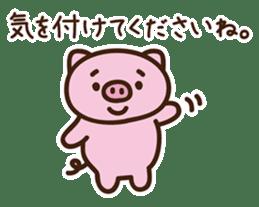 Pig moderate honorific sticker #7973868