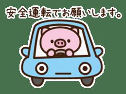 Pig moderate honorific sticker #7973869