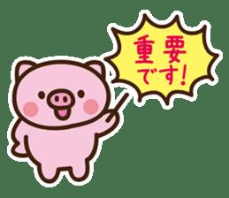 Pig moderate honorific sticker #7973870