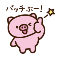 Pig moderate honorific sticker #7973871
