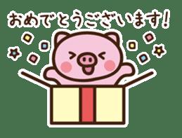 Pig moderate honorific sticker #7973873