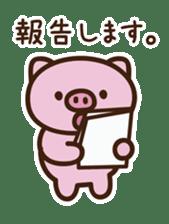 Pig moderate honorific sticker #7973874