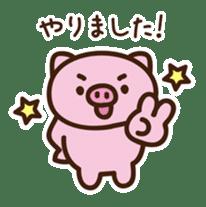 Pig moderate honorific sticker #7973875