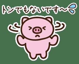 Pig moderate honorific sticker #7973876