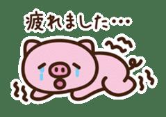Pig moderate honorific sticker #7973878