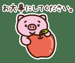Pig moderate honorific sticker #7973880