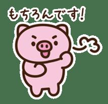 Pig moderate honorific sticker #7973881