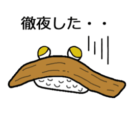 Cute Sushi talks! sticker #7975566