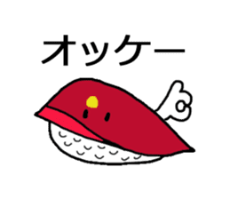 Cute Sushi talks! sticker #7975576