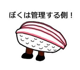 Cute Sushi talks! sticker #7975578