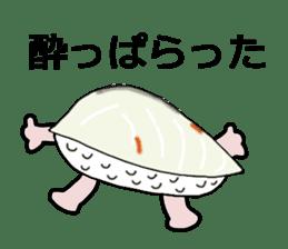 Cute Sushi talks! sticker #7975584