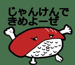 Cute Sushi talks! sticker #7975597