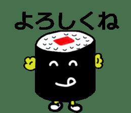 Cute Sushi talks! sticker #7975603