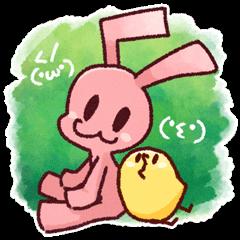 FORCHUN friend Sticker3