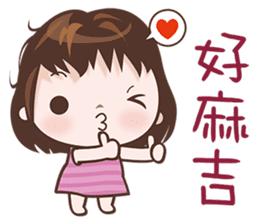 Love Girl sticker #7978804