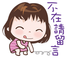 Love Girl sticker #7978806