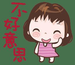 Love Girl sticker #7978808