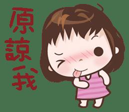 Love Girl sticker #7978817