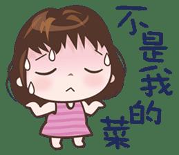 Love Girl sticker #7978822
