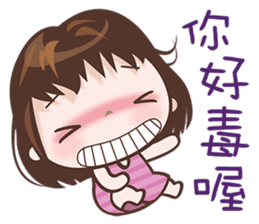 Love Girl sticker #7978827