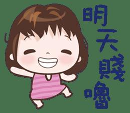 Love Girl sticker #7978831