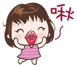 Love Girl sticker #7978839