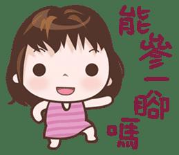 Love Girl sticker #7978842