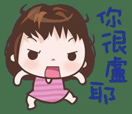 Love Girl sticker #7978843