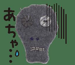 murmur of skull sticker #7979087