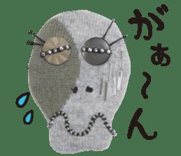 murmur of skull sticker #7979089