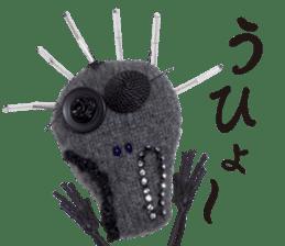 murmur of skull sticker #7979092