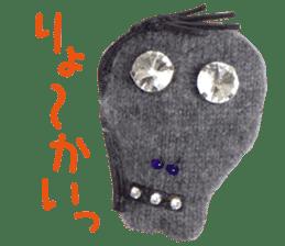 murmur of skull sticker #7979094