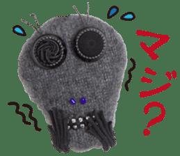 murmur of skull sticker #7979095