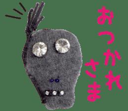 murmur of skull sticker #7979096