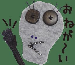 murmur of skull sticker #7979101