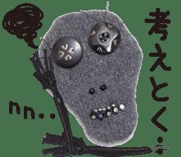 murmur of skull sticker #7979107