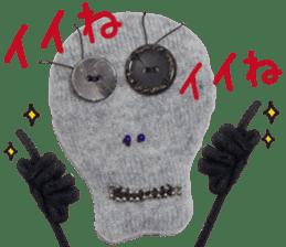 murmur of skull sticker #7979108