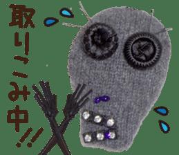 murmur of skull sticker #7979114