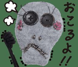 murmur of skull sticker #7979116