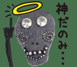 murmur of skull sticker #7979117