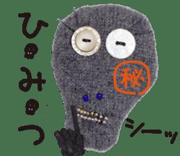murmur of skull sticker #7979118