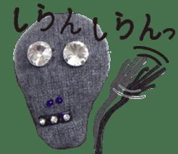 murmur of skull sticker #7979119